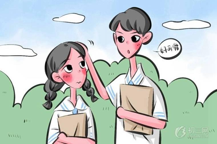 重庆公办卫校有哪些