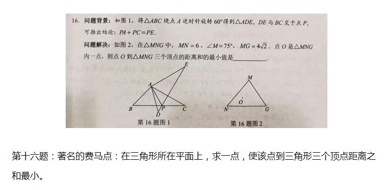 2019武汉初中毕业生考试数学试卷