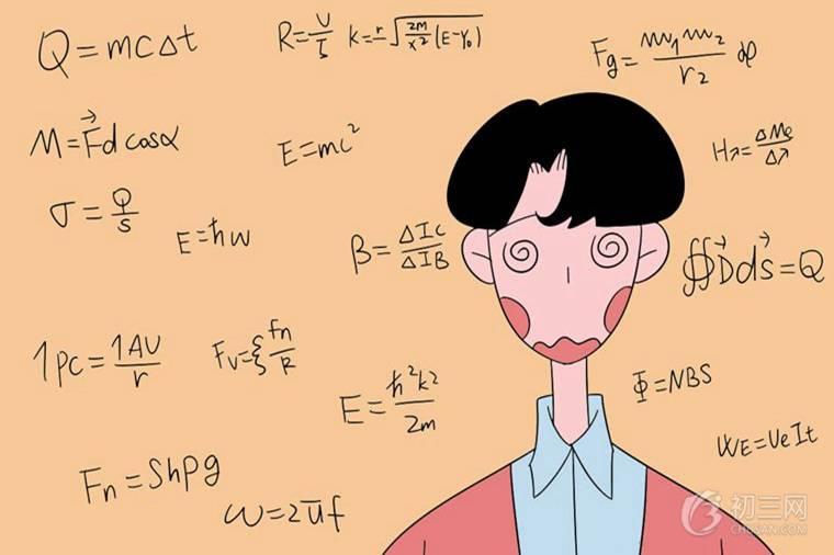 初中数学因式分解方法