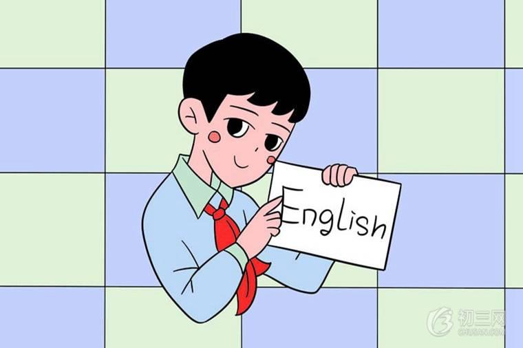 初中英语语法知识点总结