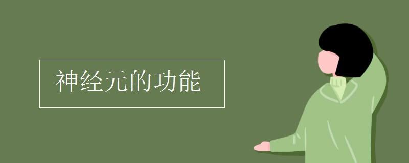 杨志的性格特点_杨志的主要事迹概括_初三网