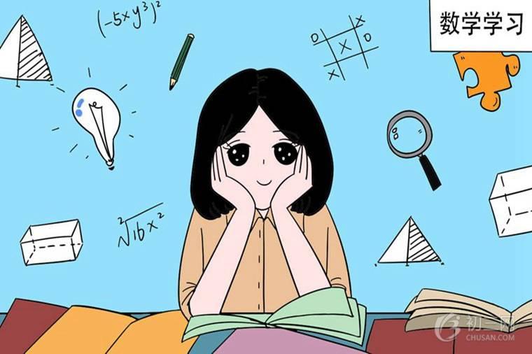 初中數學教案模板范文