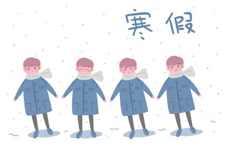 2020山西陽泉中小學什么時候放寒假