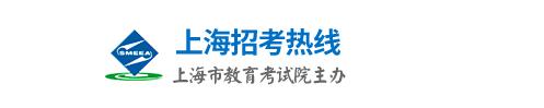 上海第二次中考补报名入口