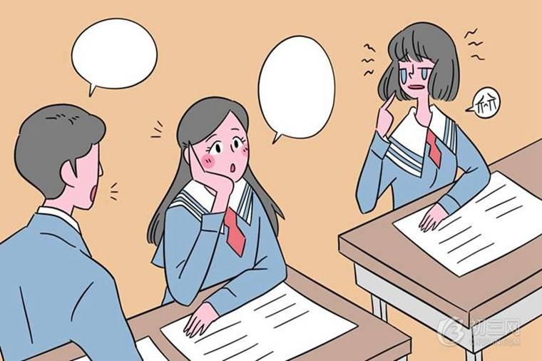 初中生上课无法集中注意力怎么办