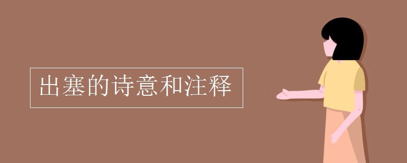 对牛弹琴文言文_曹刿论战背景_初三网