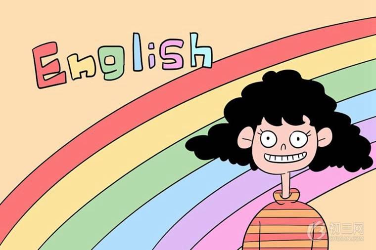 英语学习方法:初二怎么提高英语成绩