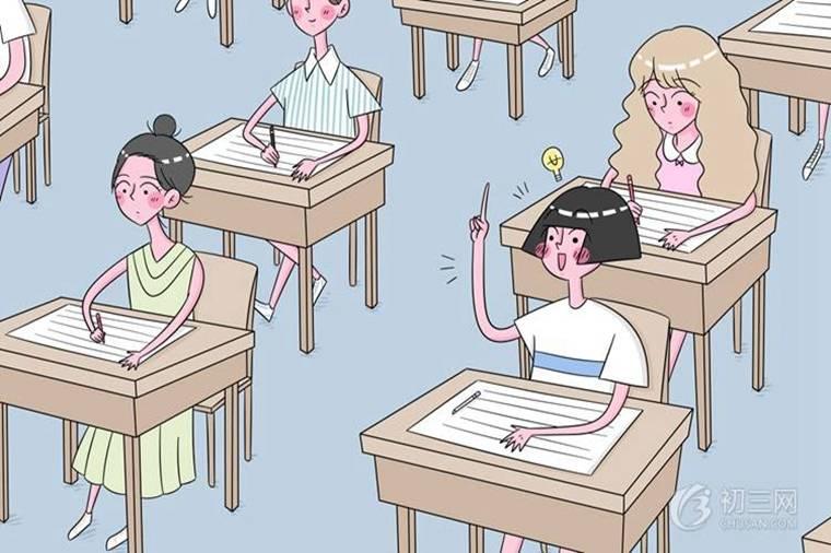 2020年广东语文中考模拟试题及答案