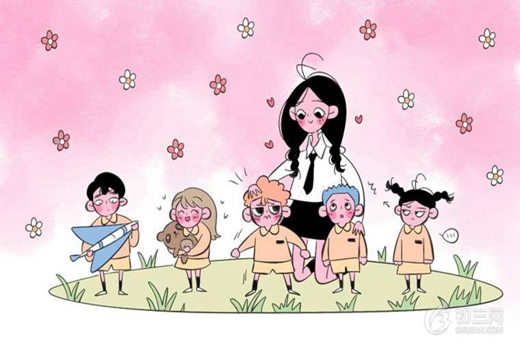 2020重庆对一线医务人员子女给予适当照顾政策