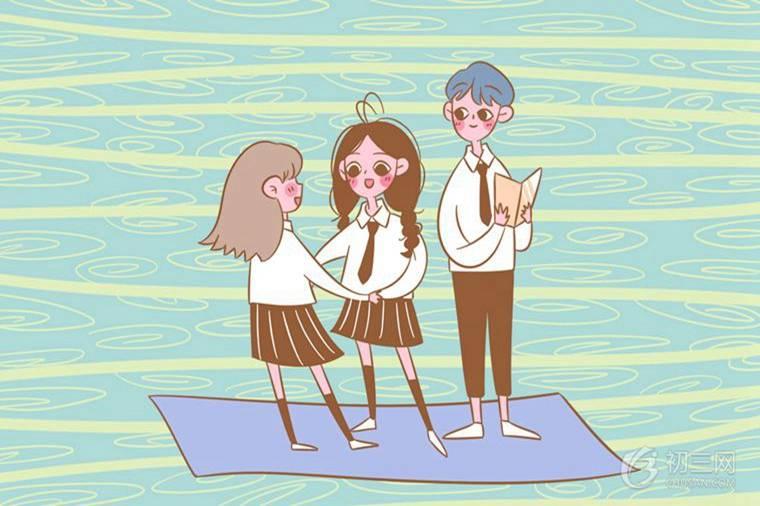 2020河北义务教育招生入学工作的最新政策通知