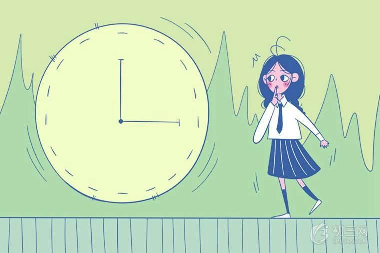 2021年天津中考时间是什么时候