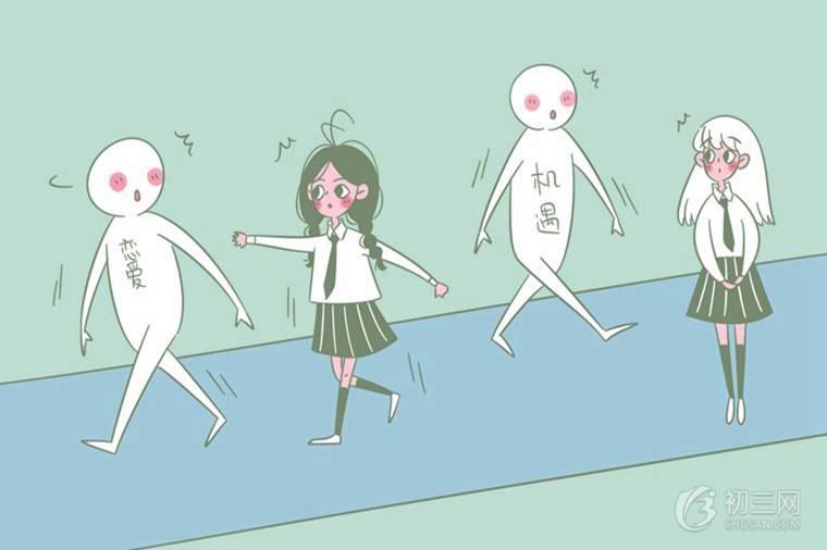 杞人忧天文言文翻译
