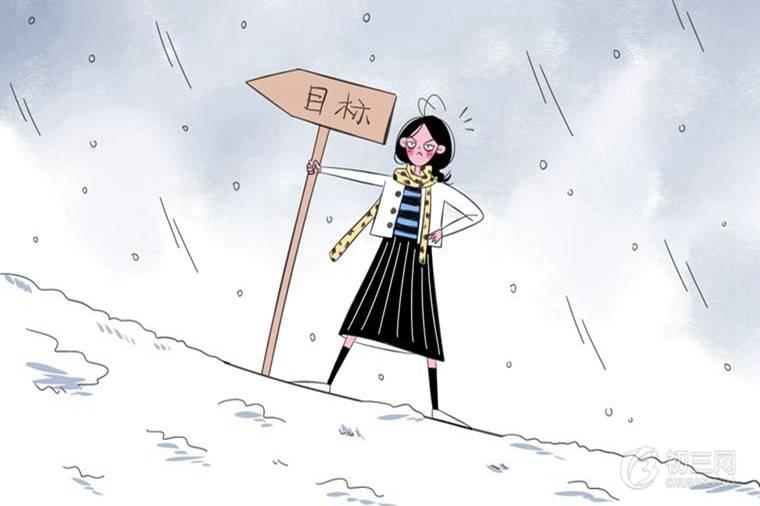 黄河的主人课文原文赏析及作者简介