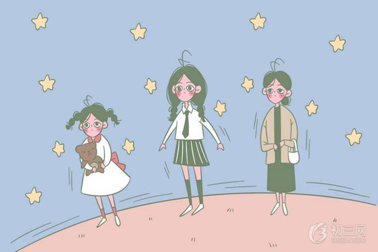 杭州高中排名