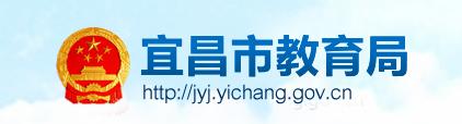 宜昌中考成绩网络查询系统入口2021