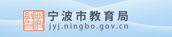 宁波中考成绩查询入口