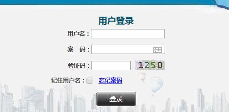 郴州中考志愿填报入口