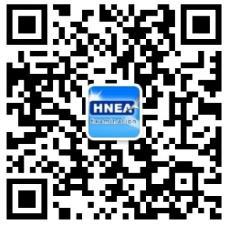 海南省考试局政务微信平台查询