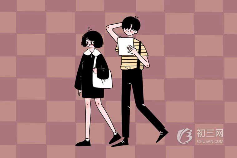 辽宁沈阳高中学校一览表
