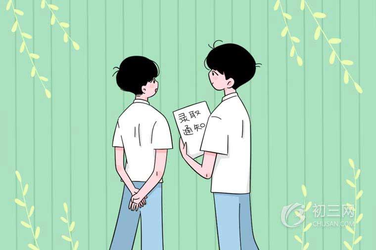浙江宁波高中排名2020最新