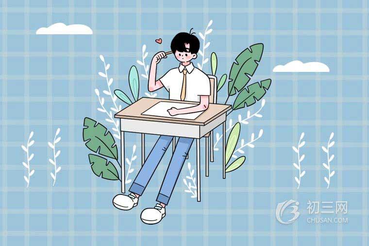 2020最新浙江高中排名前100