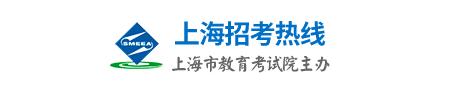 2021年上海中考成績查詢入口