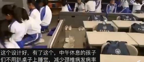 深圳一小学班级内设置午休床