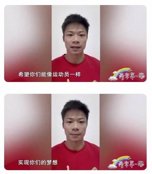 奥运冠军苏炳添杨倩孙颖莎的开学寄语