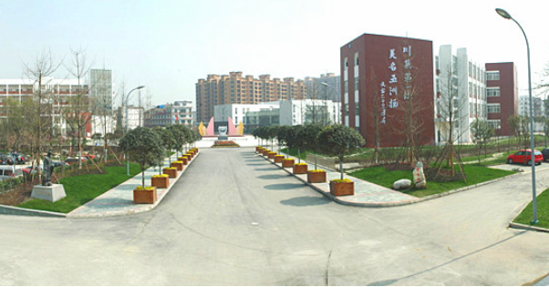 选择四川省商务学校环境
