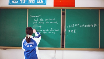 2017年上海中考语文模拟试题(含答案)